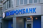 Российский «Газпромбанк» подписал бизнес-соглашение с аргентинским «Банко де ла Насьон»