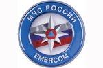 600 человек эвакуировано из домов в центре Москвы