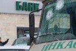 В Москве задержана этническая банда, грабившая перевозчиков денег