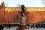 В Москве состоялось открытие памятника императору Александру I