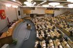 Закон о пенсионных накоплениях принят Госдумой