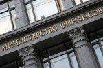 Минфин ввел ограничения на деятельность зарубежных рейтинговых агентств в РФ через филиалы
