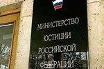 Ассоциация «Голос» остается в реестре иностранных агентов
