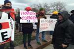 В Москве и других крупных городах прошли митинги против реформы здравоохранения