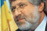 Клановая борьба в Украине грозит перерасти в серьезный конфликт