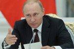 Владимир Путин на днях подписал бюджет РФ на 2015 г.