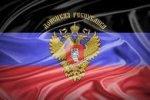 ДНР: На войне - как на войне, уголь не дадим