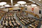 Госдума России может узаконить словосочетание «страна-агрессор»
