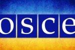 Колонна военной техники обнаружена на востоке Украины