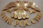 Сложные международные отношения не позволяют России войти в IOSCO