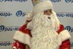 В Ханты-Мансийске выбирают лучшего Деда Мороза