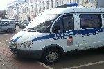В Москве на улице Вильнюсской стреляли, есть жертвы