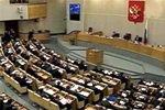Российские коммунисты предлагают запретить сотрудничество чиновников с некоммерческими организациями – «иностранными агентами»