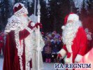 Встреча волшебников на российско-финском пропускном пункте