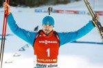 Антон Шипулин выиграл итоговый «Золотой пьедестал»