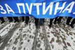 Удивительно, но Украина выбрала Путина