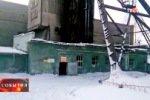 Взрыв на шахте в Свердловской области, есть погибшие и пострадавшие