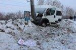 В Челябинске гости вместо праздничного стола попали в больницы