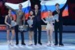 В Стокгольме закончился Чемпионат Европы по фигурному катанию