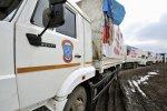 Очередной гуманитарный конвой, выполнив миссию, вернулся в Россию