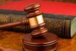 Дело о мошенничестве с земельными участками в Челябинской области: 8 подсудимых и 148 потерпевших
