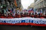 Шествие движения «Антимайдан» в Москве