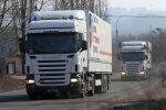 Шестнадцатый гуманитарный конвой вернулся из Донбасса