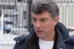 СКР перечислил все возможные версии причин убийства Бориса Немцова