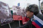 В Москве прошло траурное шествие
