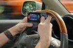 В ГД РФ поступило предложение о запрете использования любых гаджетов водителями