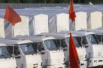 В Донбасс отправилась девятнадцатая колонна с гуманитарной помощью