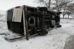 В Тюменской области опрокинулся автобус, есть пострадавшие