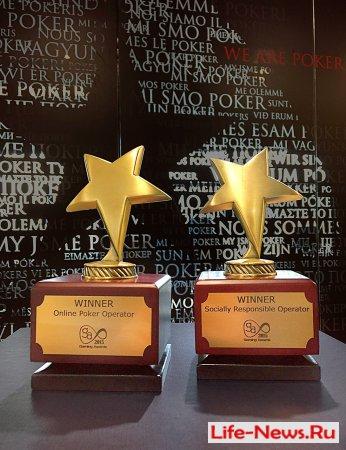 PokerStars – лучший оператор онлайн-покера третий год подряд