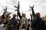 Российское посольство в Йемене разгромлено, разграблено