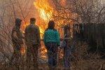 Набирают силу пожары в Забайкалье и Амурской области