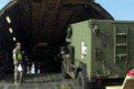 В львовском аэропорту высадился американский десант