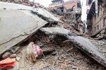 Новости из Непала