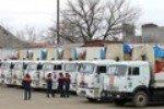 26 колонна с гуманитарной помощью завтра отправится в Донбасс
