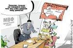 Парламент Украины: и нету других забот