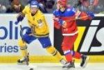 С Чемпионата мира – 2015 по хоккею в Остраве