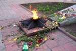 Мангал на Вечном огне в Алексине
