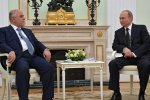 Россия поможет Ираку оружием