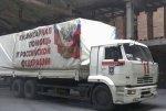 27 гуманитарный конвой, разгрузившись, возвращается из Донбасса в Россию