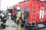 Пожар в доме ликвидирован, люди спасены