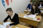 Российские выпускники сдали ЕГЭ по русскому языку