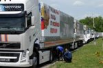 Очередной 29-й гуманитарный конвой прибыл в Донбасс