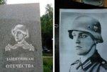 Кому поставили памятник в Тобольске?