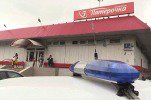 После «обмена любезностями» охранник столичного магазина «Пятерочка» причинил тяжкий вред здоровью покупателя