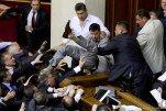 Украина решила все свои проблемы и начала переименовывать Россию