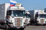 В Ростовской области начали формирование нового транша гуманитарной помощи